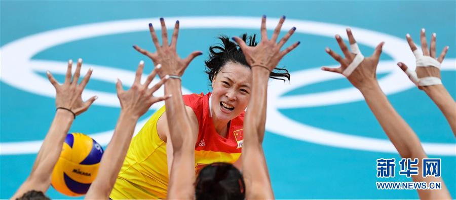 China has just defeated Serbia three-one to claim the women