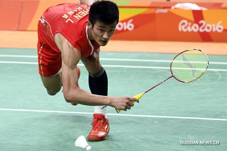 Чэнь Лун выиграл олимпийский турнир по бадминтону в одиночке