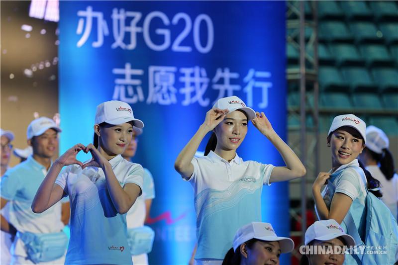 4000 волонтеров будут работать на саммите G20 в Ханчжоу