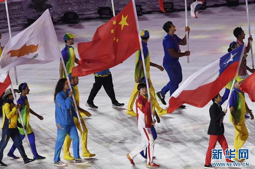 Gala de clôture et passage du drapeau olympique au Japon