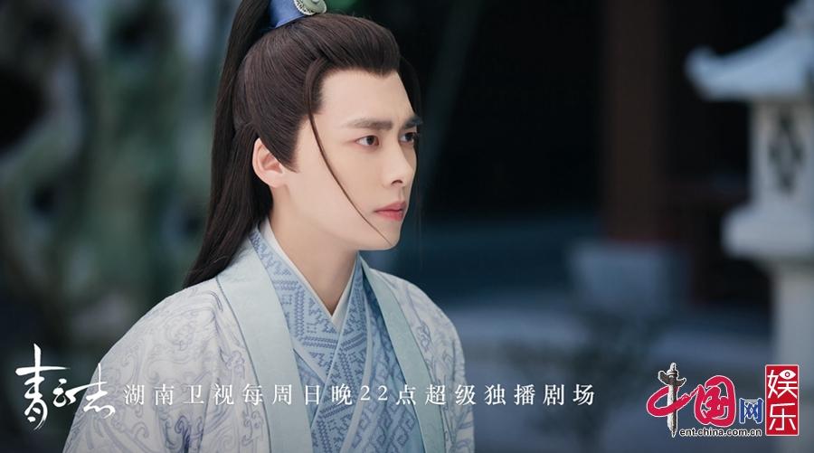 《青云志》李易峰变 名侦探 赵丽颖杨紫正面开