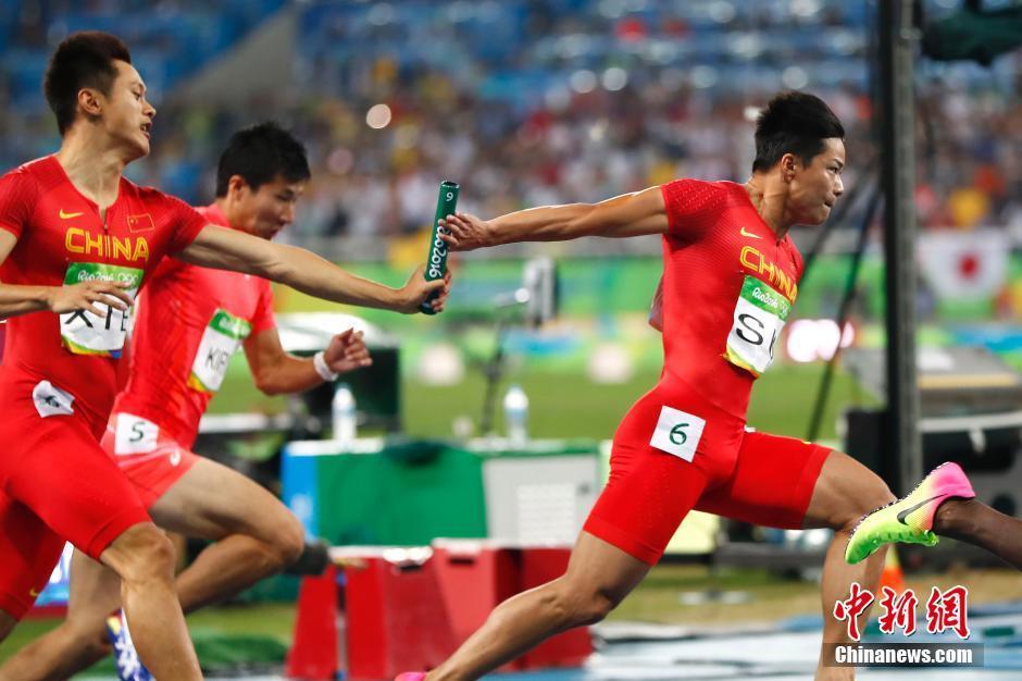 La Jamaïque et son sprinteur phare Usain Bolt ont remporté vendredi à Rio la médaille d