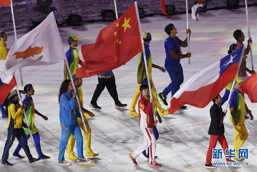 مراسم اختتام أولمبياد ريو