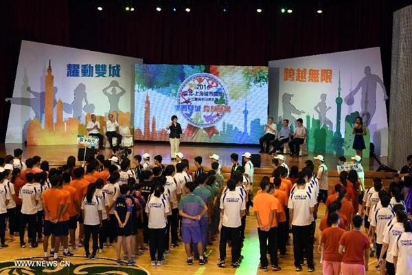 انطلق منتدى مدينة سنوي بين شانغهاي وتايبي في تايبي اليوم الثلاثاء.