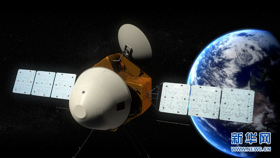 China has unveiled its design for the external appearance of its Mars voyager, which is expected to be launched around 2020.