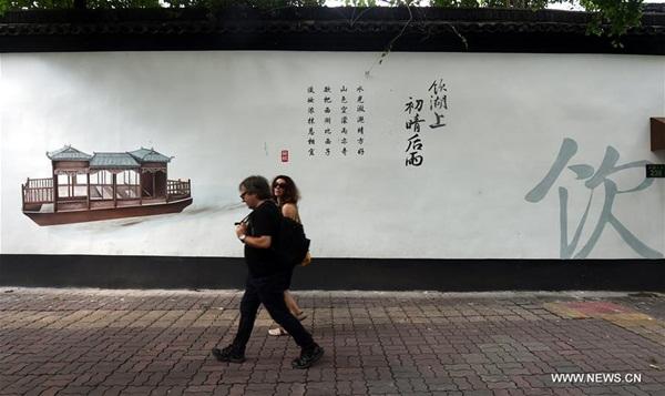 زقاق تاريخي بعد انتهاء الترميم قبيل انعقاد مؤتمر مجموعة 20 في هانغتشو