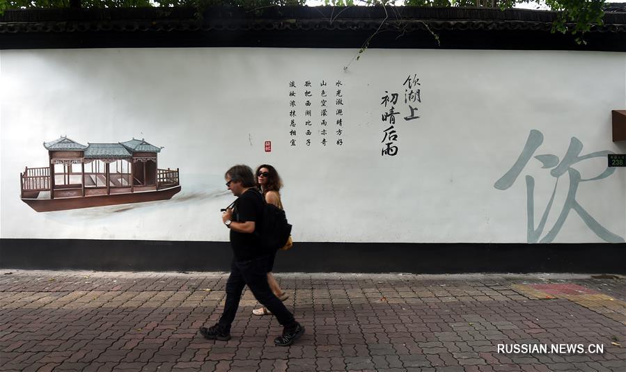 Новый облик старинной улицы Чжииньмацзин в Ханчжоу