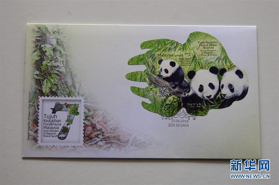 """""""熊猫宝宝""""为主题的邮票"""