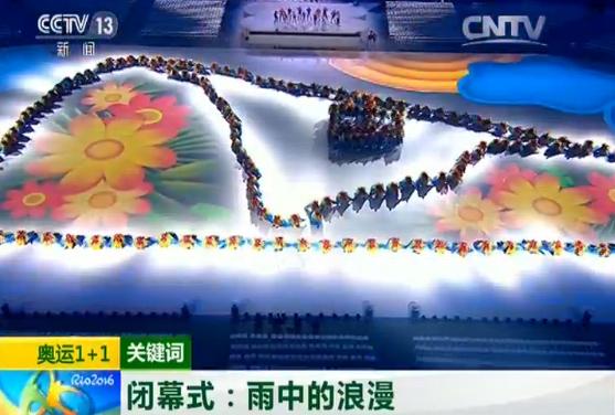 央視新聞頻道特別節目《奧運1+1》為觀眾精彩解說奧運賽場內外的故事。