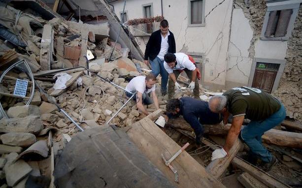 意大利佩鲁贾附近2小时内发生两次地震 至少1