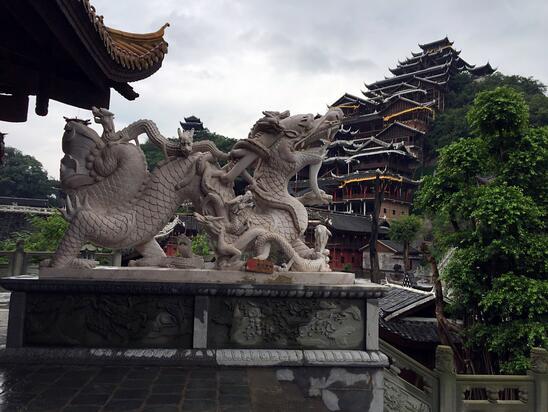 探寻千年苗乡文化 走进重庆彭水蚩尤九黎城