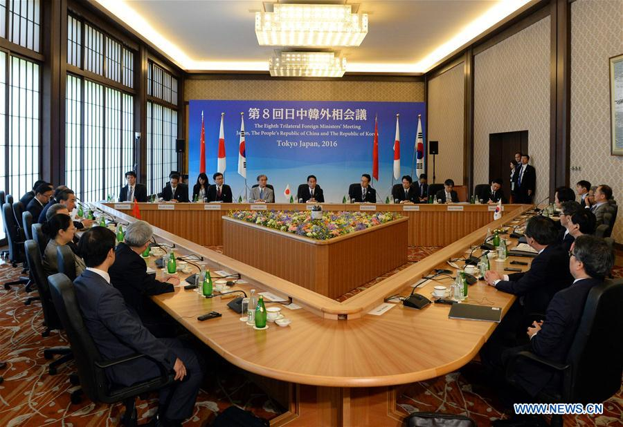 The 8th trilateral foreign ministers