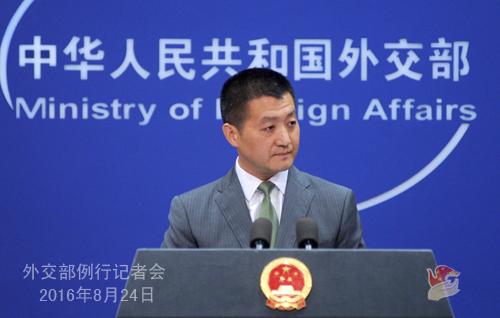 В ходе саммита планируется подписание 30 крупных межгосударственных соглашений