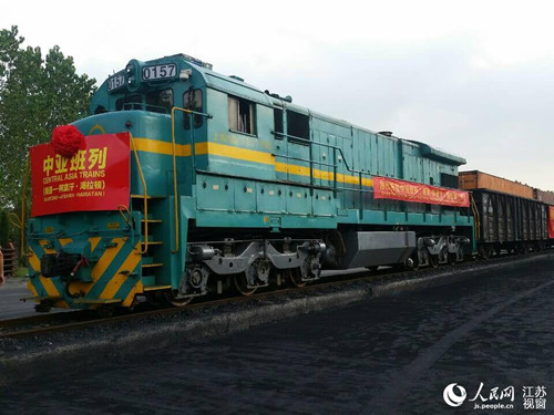 The first train carrying freight containers from China to Afghanistan has left the eastern Chinese city of Nantong on Thursday afternoon.
