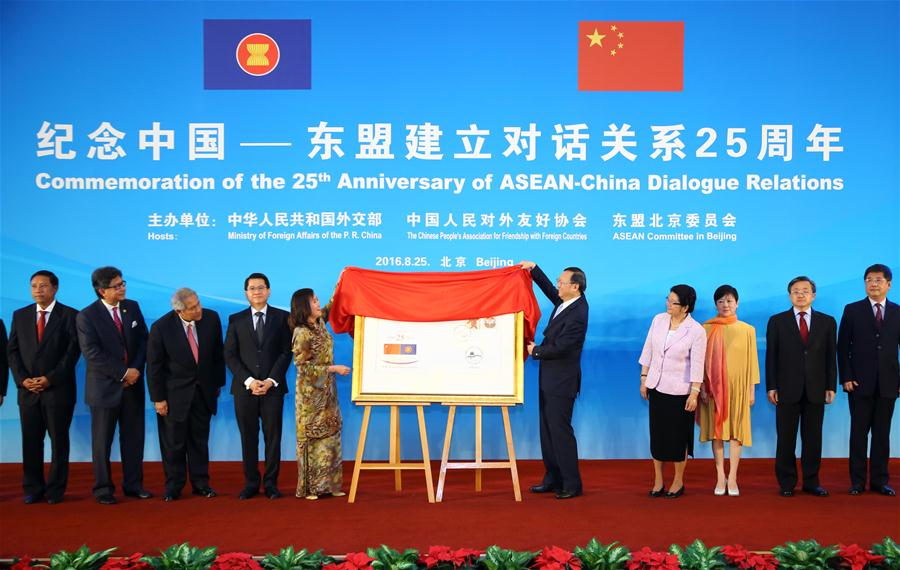 Chinese State Councilor Yang Jiechi (5th R) attends a reception commemorating the 25th anniversary of ASEAN-China dialogue relations in Beijing, capital of China, Aug. 25, 2016. (Xinhua/Ding Haitao)