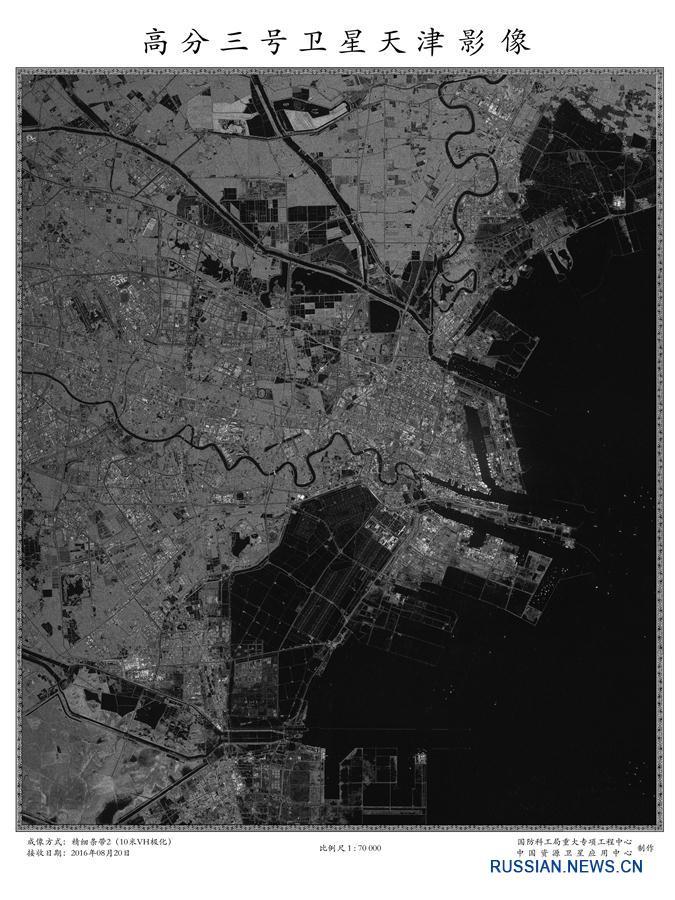 """В Китае опубликованы первые снимки, полученные со спутника """"Гаофэнь-3"""""""