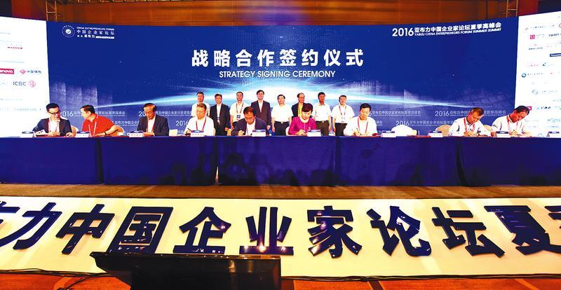 """Китайский бизнес ждёт важных решений от встречи лидеров """"Большой двадцатки"""" в Ханчжоу"""