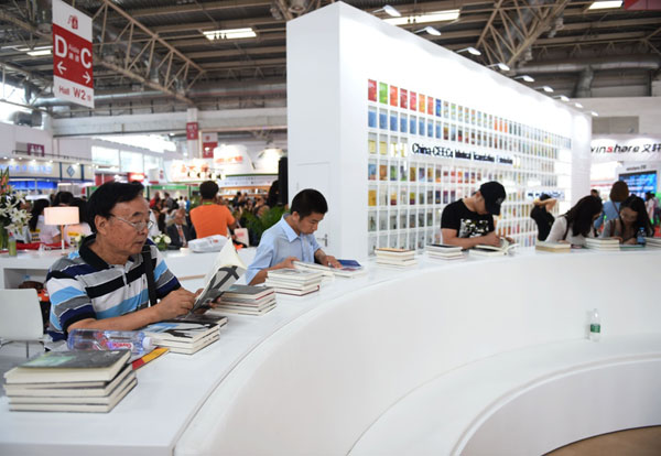 The 2016 Beijing International Book Fair which is happening right here in the capital.