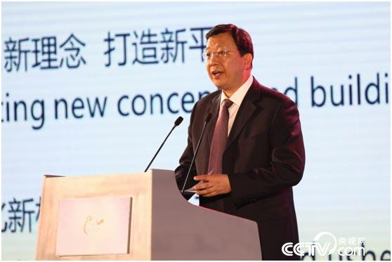 Vice president of CITVC Tang Shiding delivers a speech at the inauguration ceremony of Belt and Road Media Community, August 26, 2016.