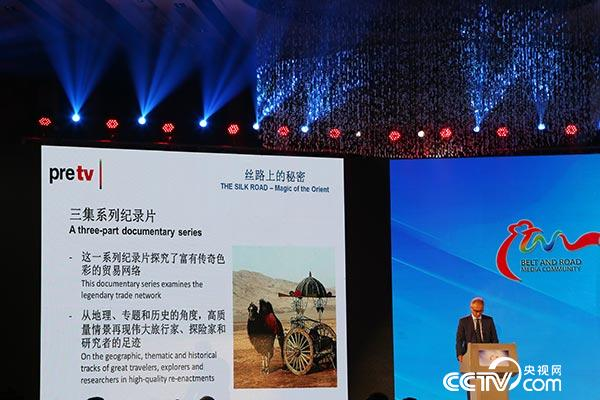 CCTV's sub-channels also presented documentaries on the theme of Silk Road they have produced at the summit forum of the Belt and Road Media Community, August 26, 2016.