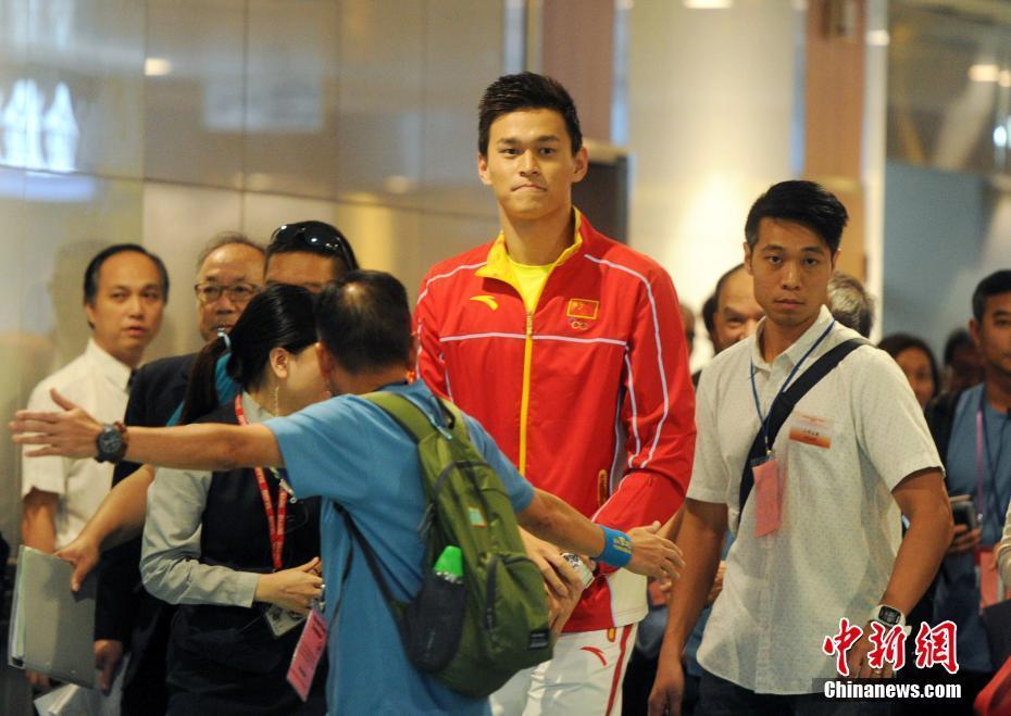 Les athlètes chinois arrivent à Macao