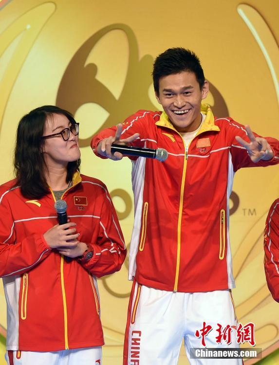 Китайские атлеты приняли участие в ряде культурно-спортивных мероприятий в Сянгане