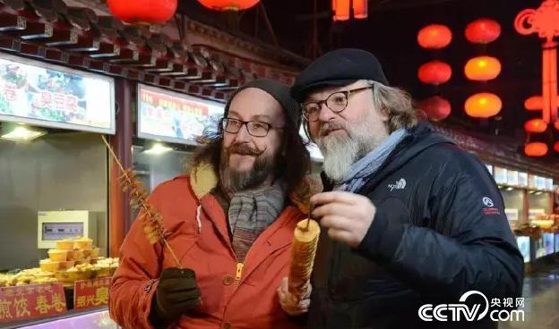 《中国春节——全球最大的盛会》剧照