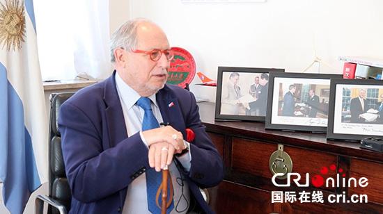 阿根廷驻华大使迭戈·盖拉尔