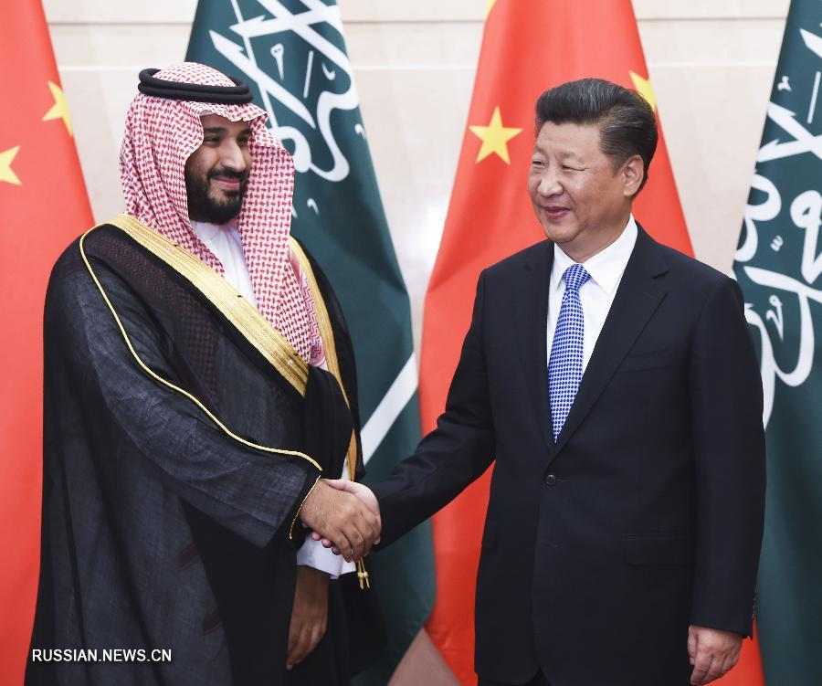 Си Цзиньпин встретился с заместителем наследного принца Саудовской Аравии Мухаммадом ибн Салманом