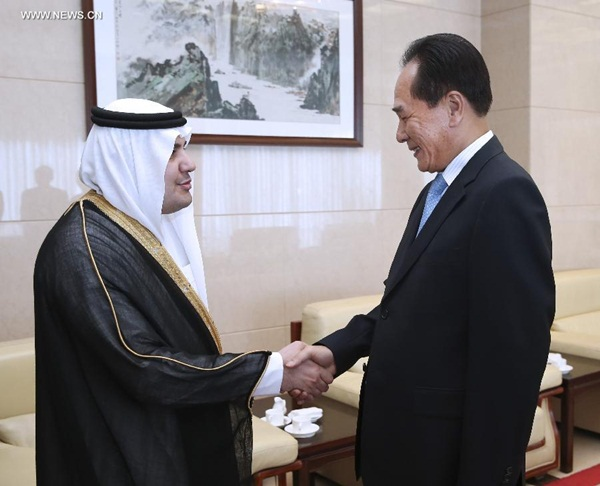 مبادرة الحزام والطريق محور رئيسي لرؤية السعودية 2030