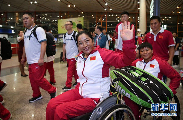 Китайская сборная вылетела на соревнования в Бразилию