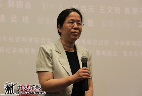 广州市社会科学界联合会主席曾伟玉
