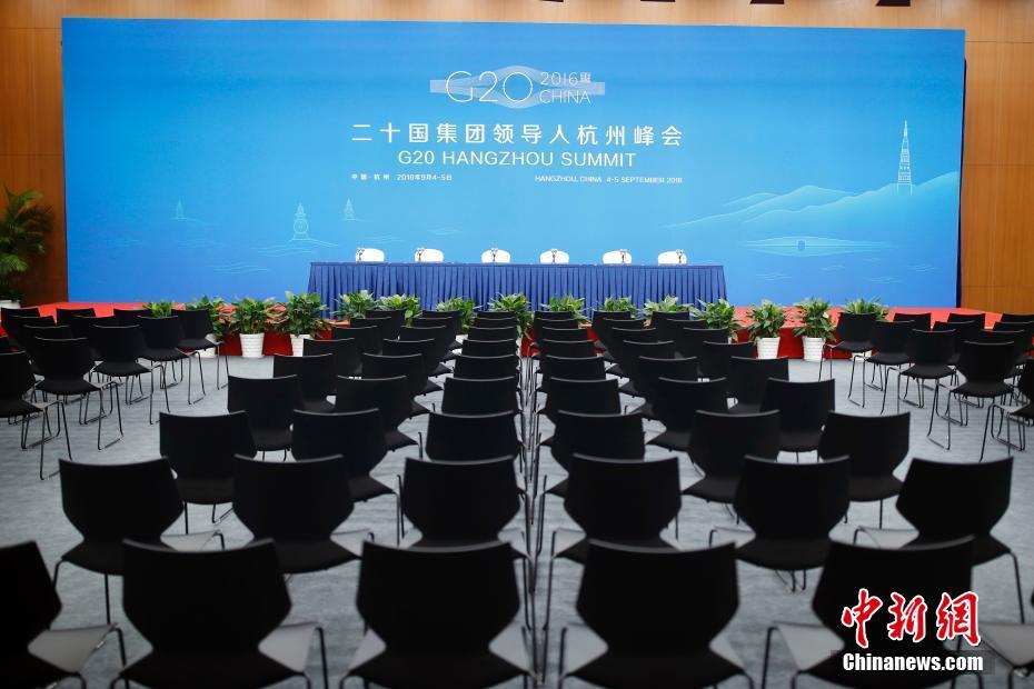 Китайские власти предлагают реформировать механизм реализации решений G20