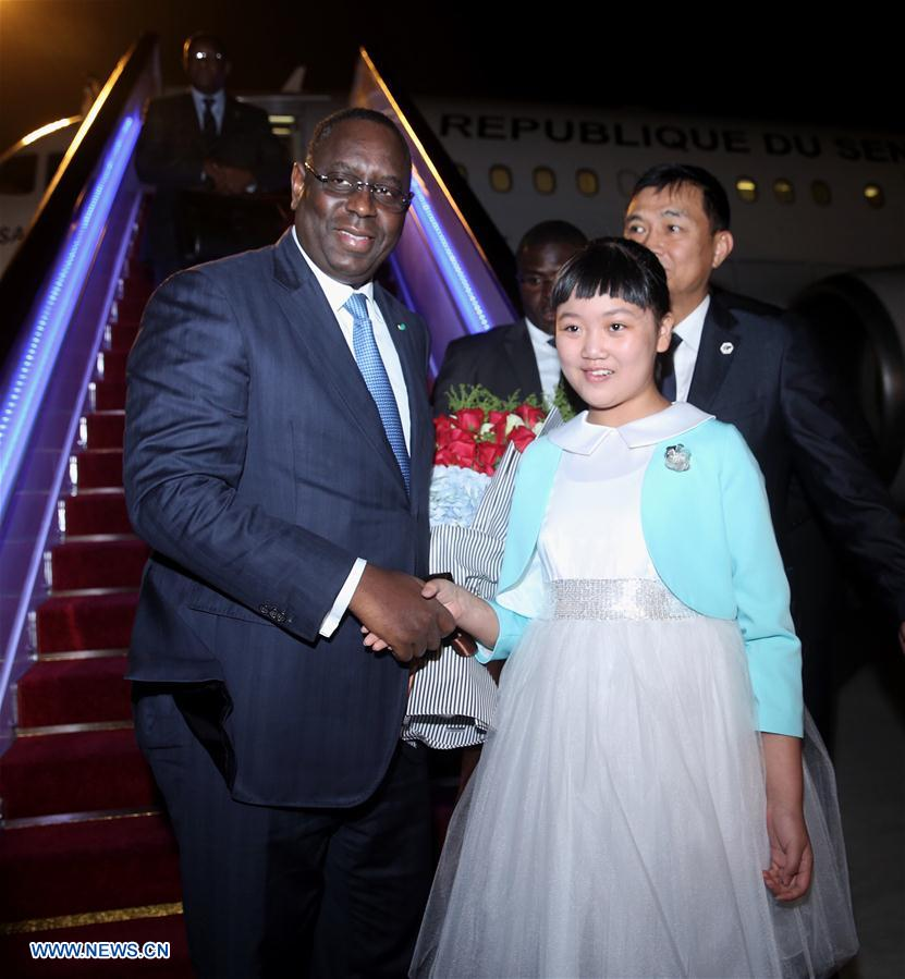 Senegalese President Macky Sall arrives in China