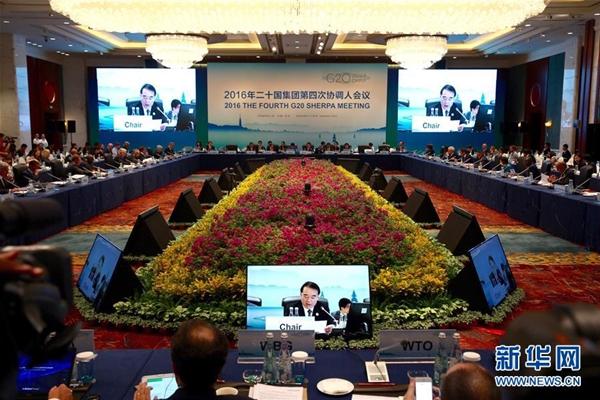 اجتماع المنسقين الرابع لقمة مجموعة العشرين يعقد في هانغتشو