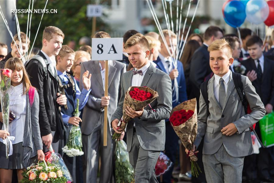 В России начался новый учебный год