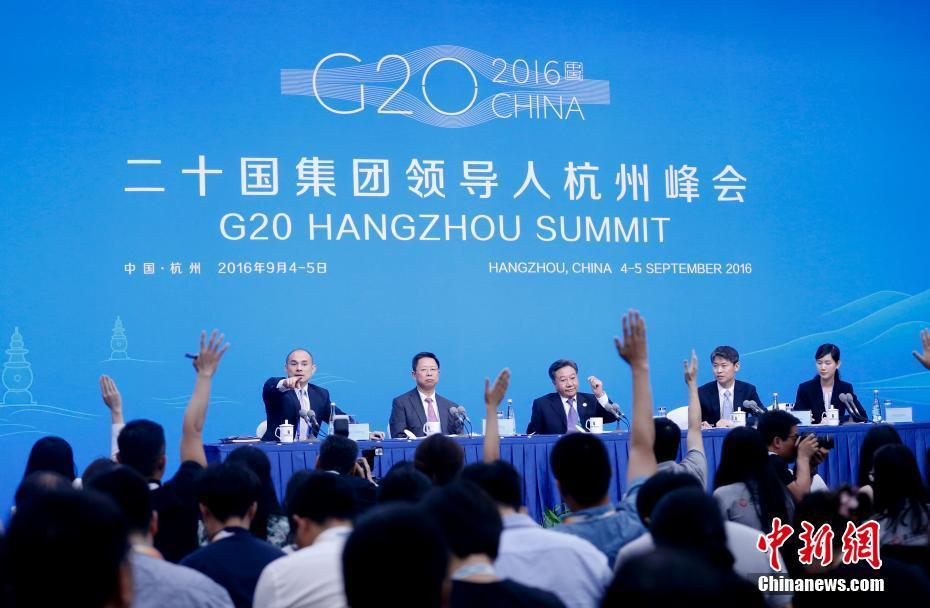 """На саммите G20 обсудят Отчет о политических предложениях """"Деловой двадцатки"""""""
