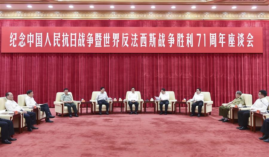 Liu Qibao (C back), a member of the Political Bureau of the Communist Party of China (CPC) Central Committee and the Secretariat of the CPC Central Committee, who is also head of the CPC Central Committee