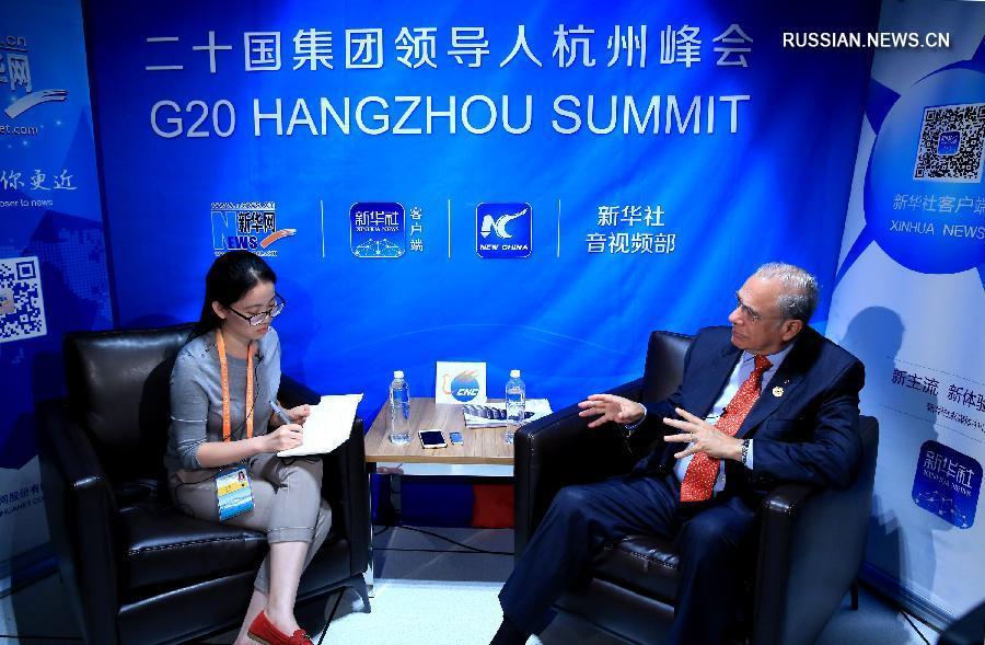 Успехи Китая как очередного председателя G20 очевидны -- генсек ОЭСР