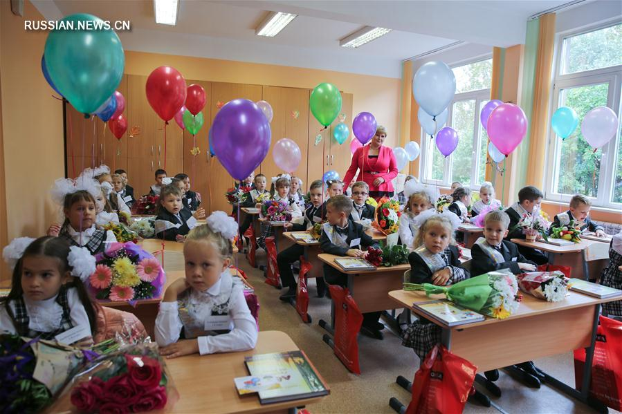 День знаний в Санкт-Петербурге