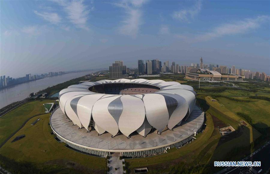 В Китае предложен план структурных реформ мировой экономики