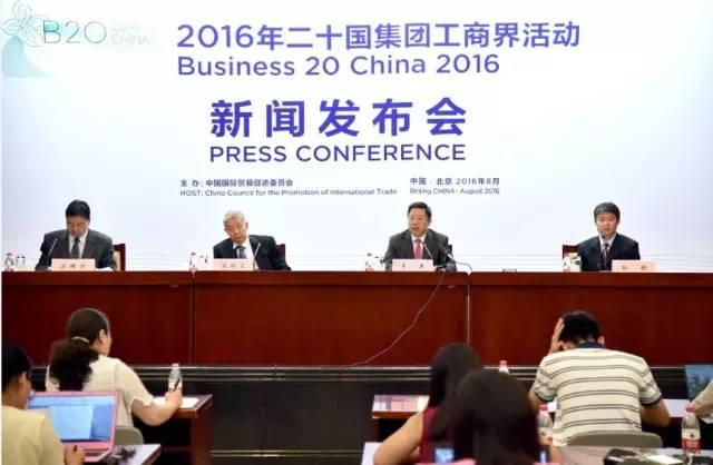 """В Ханчжоу сегодня открывается встреча """"Деловой двадцатки"""""""