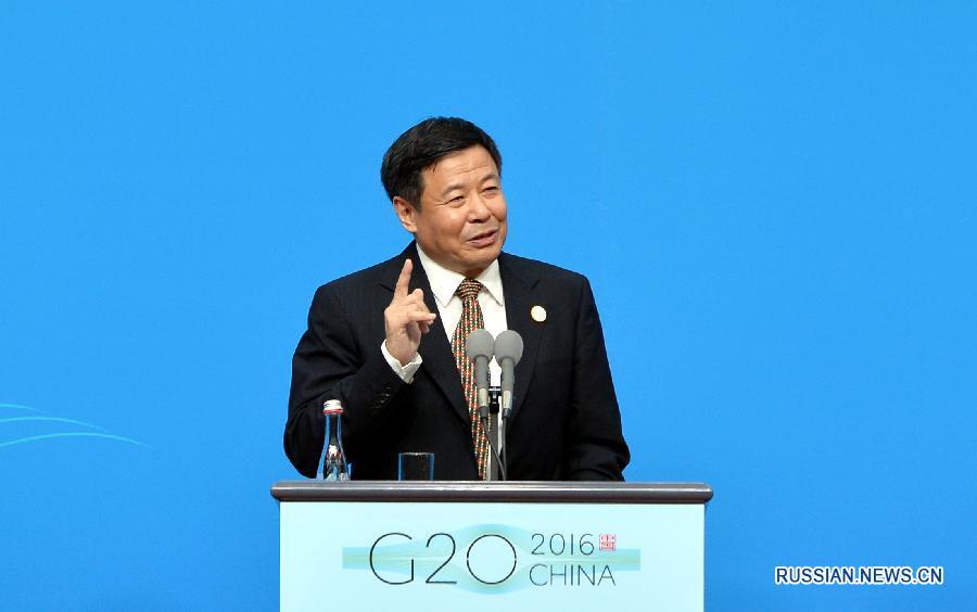 """Члены """"Группы 20"""" прибегнут к комплексным мерам по стимулированию экономического роста -- замглавы Минфина КНР"""