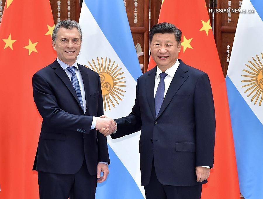 Си Цзиньпин встретился с президентом Аргентины Маурисио Макри