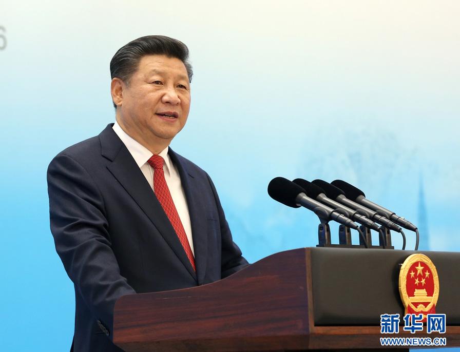 Discours du président chinois à l