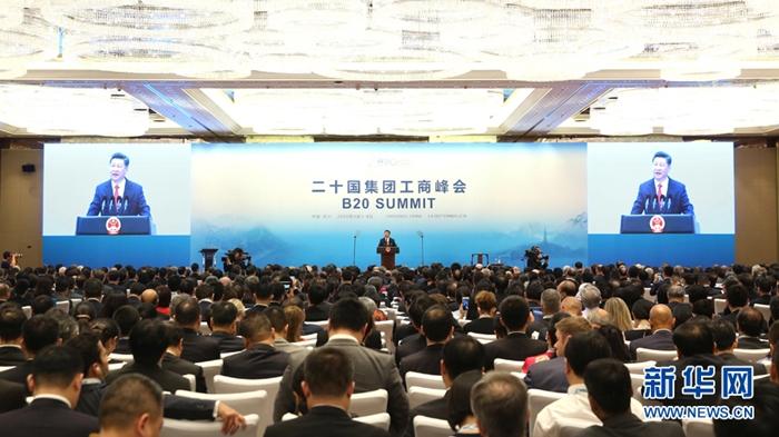 الرئيس الصيني يلقي خطابا في افتتاح قمة قطاع الأعمال لمجموعة العشرين