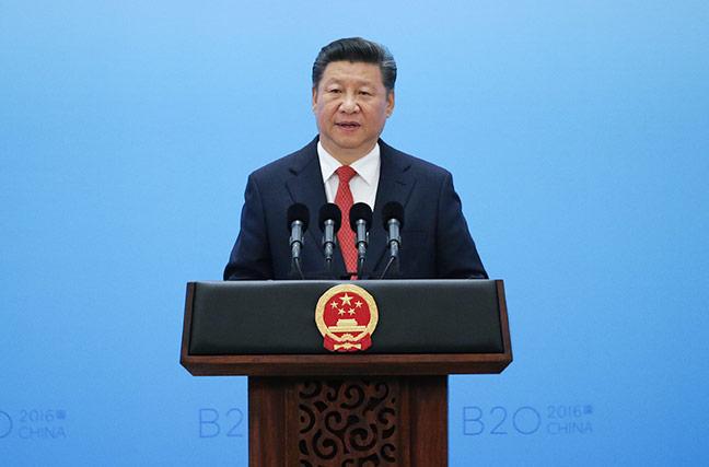 """Председатель КНР выступил перед участниками """"Деловой двадцатки"""" в Ханчжоу"""