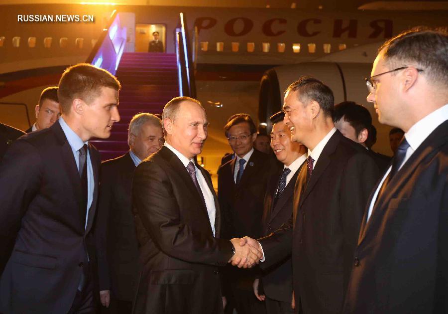 Президент РФ Владимир Путин прибыл в Китай для участия в саммите G20
