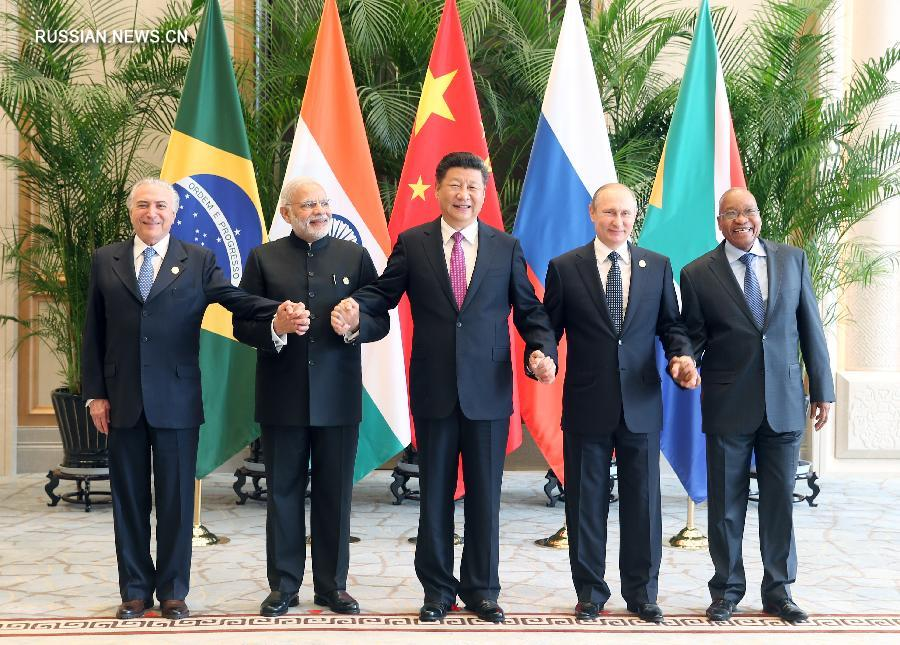 Председатель КНР Си Цзиньпин выступил на открытии встречи
