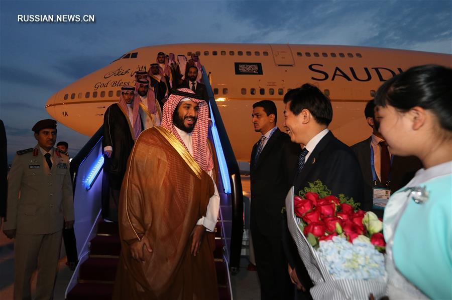"""Заместитель наследного принца, второй заместитель премьер-министра, министр обороны Саудовской Аравии прибыл в Китай для участия в саммите """"Группы двадцати"""""""